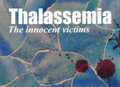 Thalassemia Book