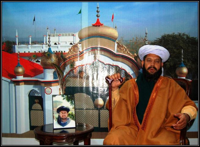 Allama Shah Saeed ul Hasan Gillani