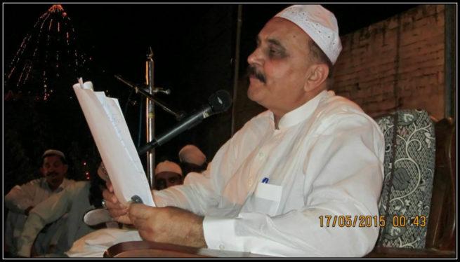 Sahibzada Pir Naeem ul Hasan Bukhari at Jalsa Shab e Me'raj un Nabi