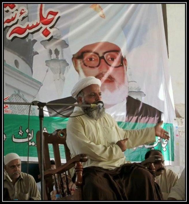 Allama Ja'far Qureshi at Annual Urs