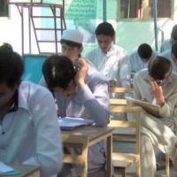 Afghan Students