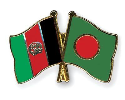 Afghanistan Bangladesh