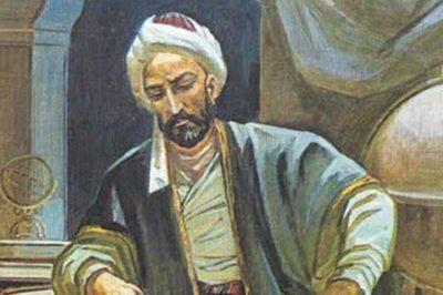 Al Farabi