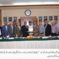 arif-elahi-visit-karachi-chamber-of-commerce