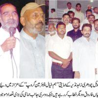Arshad Ali Sanam Honor Event