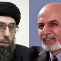 Ashraf Gani and Hekmatyar