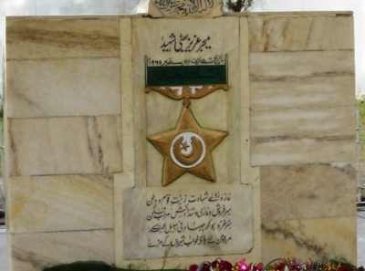Aziz Bhatti Shaheed Tomb
