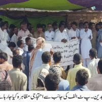 Badin Teacher Protest