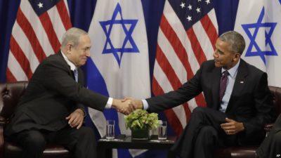 Benjamin Netanyahu with Obama