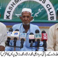 Bhimber Press Conference