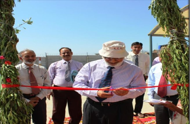 CHIEF GUEST FORMALLY INAUGURATING SCHOOL BLDG BY CUTTING THE RIBBONS