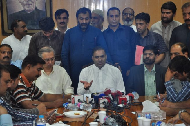 Chaudhry Abid Sher Ali Press Conference