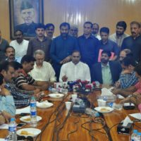 chaudhry-abid-sher-ali-press-conference
