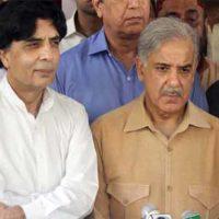 Chaudhry Nisar Ali Khan and Shahbaz Sharif Met