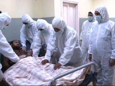 Congo Virus Patient