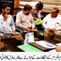 DMC Korangi Karachi