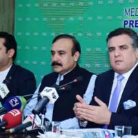 Daniyal Aziz-Press Conference