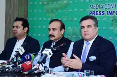 Daniyal Aziz-Press Conference