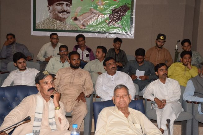 Defence Day of Pakistan Function