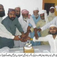 dera-ismail-khan-news