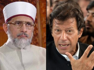 Dr Tahir-ul-Qadri and Imran Khan