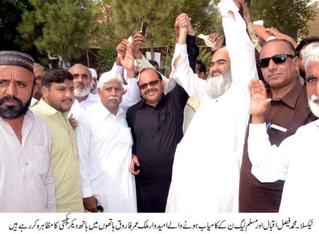 Faisal Iqbal With Umar Farooq
