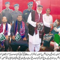Flag Distribution