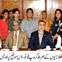 Girls Hoky Team Meet Commissioner Karachi