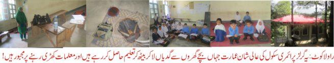 Government Girls Primary School