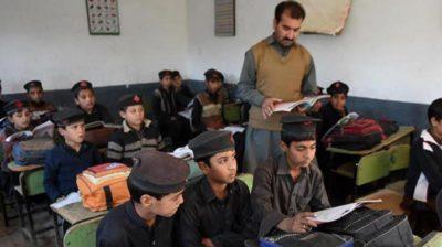 Government School