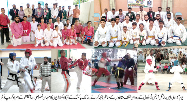 Group Martial Arts Events