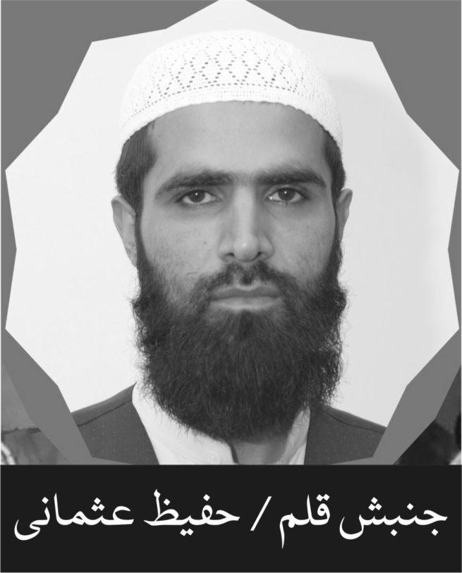 Hafeez Usmani