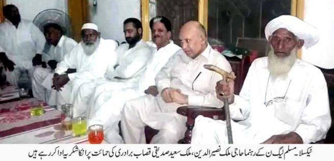 Haji Naseer Taxila