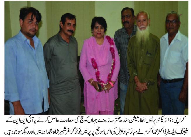 Hajj Congratulations
