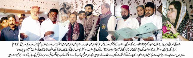 Half Bardari Ceremony