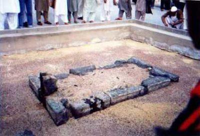 Hazrat Usman Ghani Grave