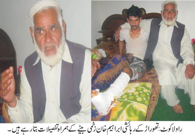 Ibrahim Khan with Son