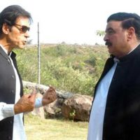 Imran Khan Sheikh Rashid Meeting