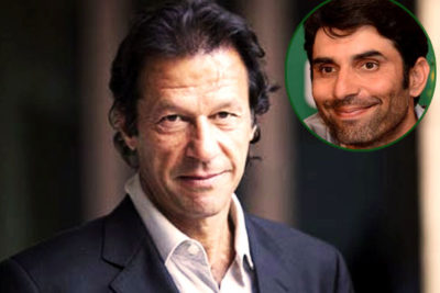 Imran Khan and Misbah-ul-Haq
