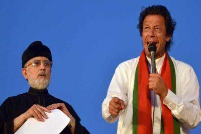 Imran Khan and Tahir-ul-Qadri