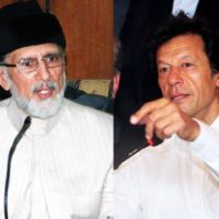 Imran Khan and Tahir ul Qadri