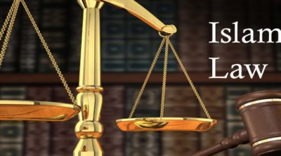 Islam Law