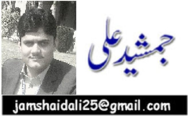 Jamsheed Ali