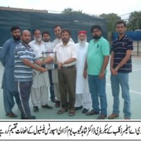 KDA Independence Day Sports Festival
