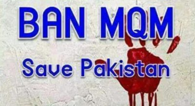 MQM Ban