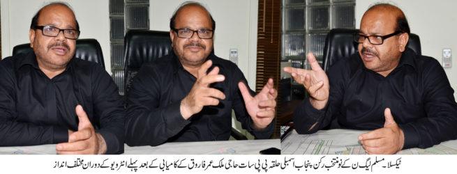 Malik Umar Farooq