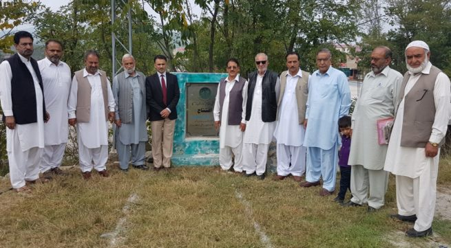 Martyrs Kashmir Rawalakot Library Website Inaugurated
