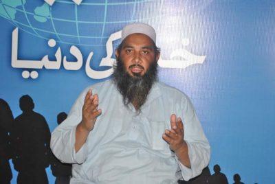 Maulana Abdul Rahman