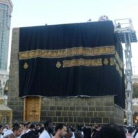 Mecca Kaaba Cover Change