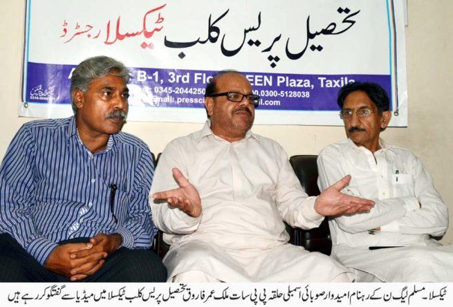 Media Talk Umaer Farooq